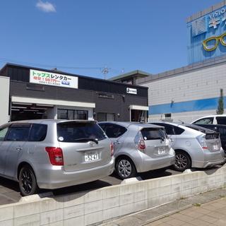 1週間・1ヶ月のトップスレンタカー 名古屋インター長久手本店