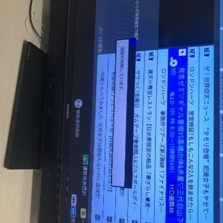 三菱電機 MITSUBISHI ELECTRIC LCD-50L...