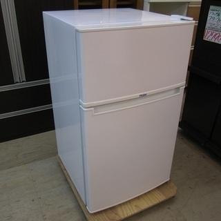 Haier 2ドア 冷凍冷蔵庫 JR-N85A 2016年製 中古品