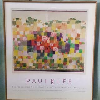 PAUL KLEE 絵画
