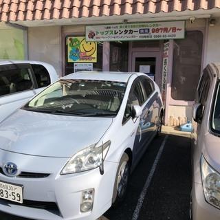 1週間・1ヶ月のトップスレンタカー 刈谷駅前店