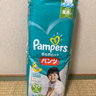 未開封★パンパース★ビックXL★パンツ