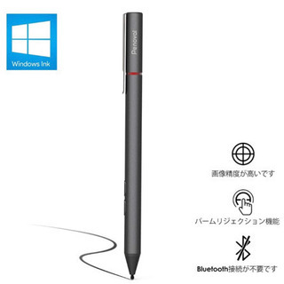 Penoval Surfaceペン マイクロソフト認証高感度パー...