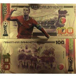 2018 FIFAワールドカップ ロシア大会 ロナウド 貨幣