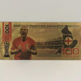2018 FIFAワールドカップ ロシア大会 ケイン 貨幣