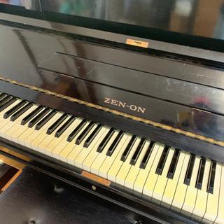 アップライトピアノ ピアノ 全音 ゼンオン ZEN-ON ZEN...