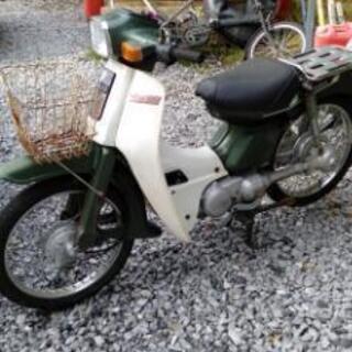 ヤマハ タウンメイト 4ストローク 50cc(49cc)実動 引...