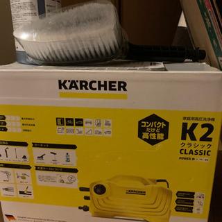 K 2 クラシック カーキット  (ケルヒャー 高圧洗浄機 KA...