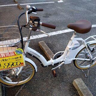 0526-01 未使用品 20インチ 電動アシスト自転車 福岡糸島唐津