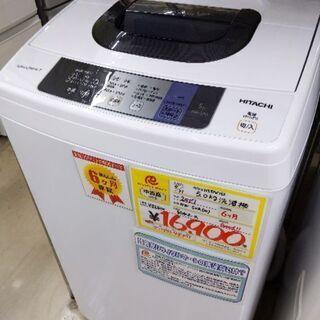 0526-03 2017年製 HITACHI 5.0kg 洗濯機...