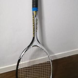 限定色! ソフトテニスラケット