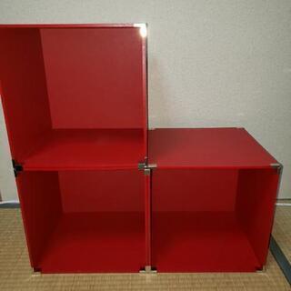 ボックス 3個 組合せ自由