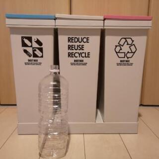 分別 ゴミ箱 インテリア