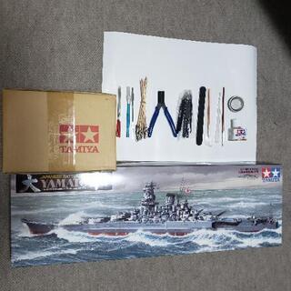 タミヤ戦艦大和1/350 本体とコーティングセット全て新品