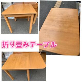 折り畳みテーブル 便利 ダイニングテーブル★T50