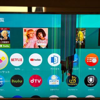 テレビ 40型ジャンク品 パナソニック VIERA