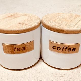 お【取引中】値下げしました♪ コーヒーcoffee 紅茶(ティー...