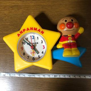 アンパンマン置き時計 未使用 アラームクロック 非売品
