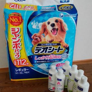 【新品未開封】ワンちゃん用 保湿ケア用品セット