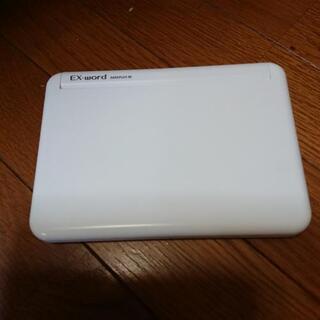 電子辞書XD-G4500