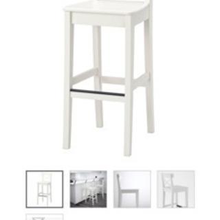 IKEA バースツール ingolf