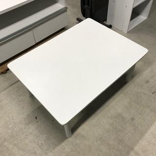 ニトリ ローテーブル(ホワイト)