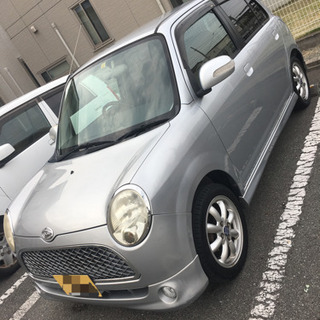 ★ミニライトSP★ジーノ検4年3月❗️