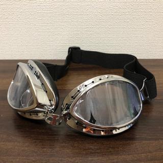 【未使用】風除けゴーグル バイクヘルメット用
