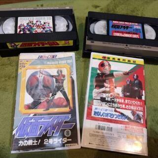 VHS 仮面ライダーシリーズ