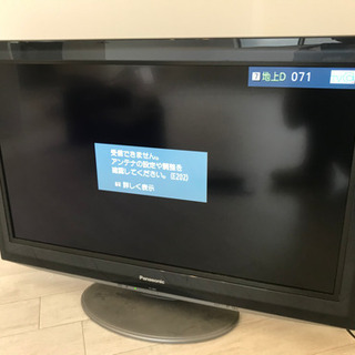 【5,000円】Panasonic 32V型 デジタルハイビジョ...