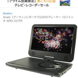 ポータブルTV  APD-101FD アーウィン