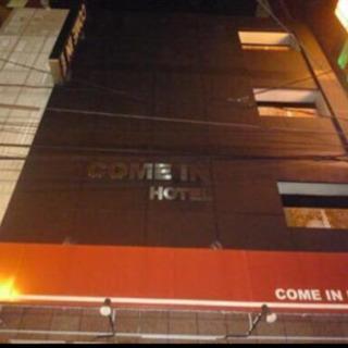 梅田 ホテル従業員募集  日給10,000円