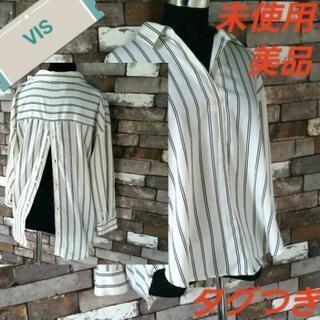 ストライプシャツ VIS