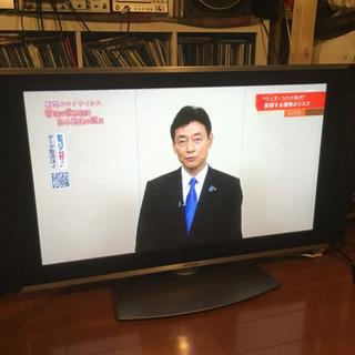 日立 37型 プラズマテレビ HITACHI  リモコン付き