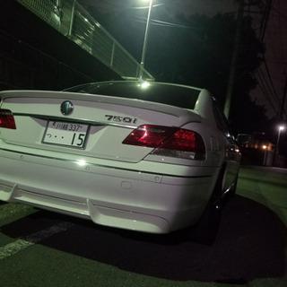 750i 美車