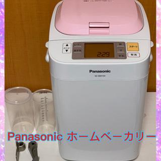 お相手決まりました Panasonic ホームベーカリー …
