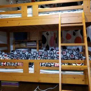 【商談中】二段ベッド