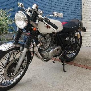 カフェレーサー  250cc  カスタム  ボルティー