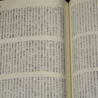 友清歓真全集 全6冊揃の本を売ります 昭和55年~平成14年発行 神道天行居 - 本/CD/DVD