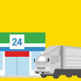 【千葉県船橋市】大量募集「簡単」・「働きやすい」ルート配送ドライバー!