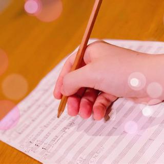 音楽の宿題お手伝い音楽塾