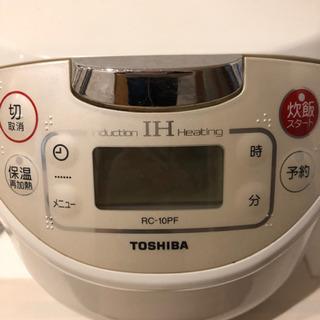 炊飯器(決まりました)