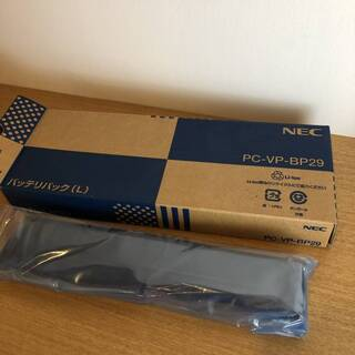 NEC PC-VP-BP29 バッテリパック(L) 未使用 パソコン