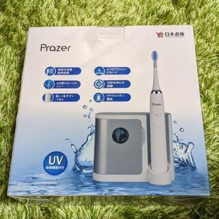 Prazer 音波振動歯ブラシ UV除菌機能付き