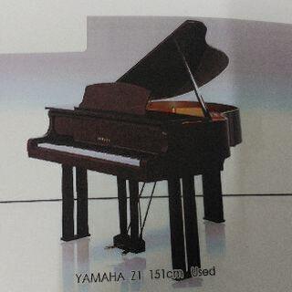 ヤマハコンパクトグランドピアノZ1 奥行き151 平成16年製新...