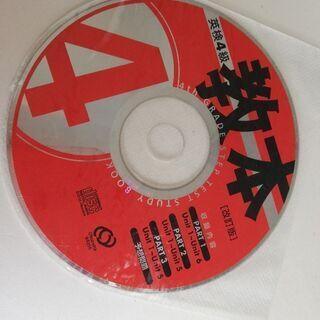 本があったのかもしれませんが、CD のみです。