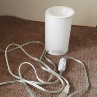 電気アロマランプ