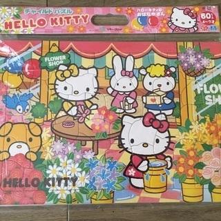 チャイルドパズル ハローキティーのお花屋さん 60ピース 4〜7才