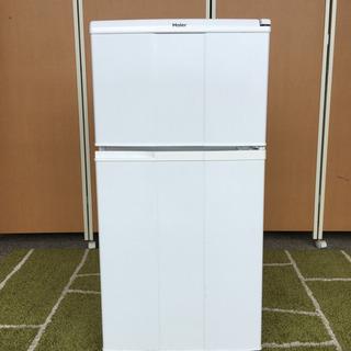 ☆まとめて割引き☆冷蔵庫2ドア Haie r2011年。保証有り。
