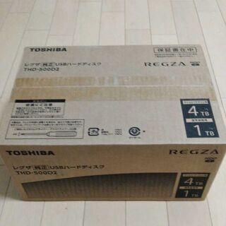 手渡or代引【新品】THD-500D2 レグザ タイムシフト H...